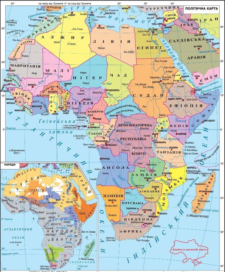 Политическая карта Африки на украинском языке