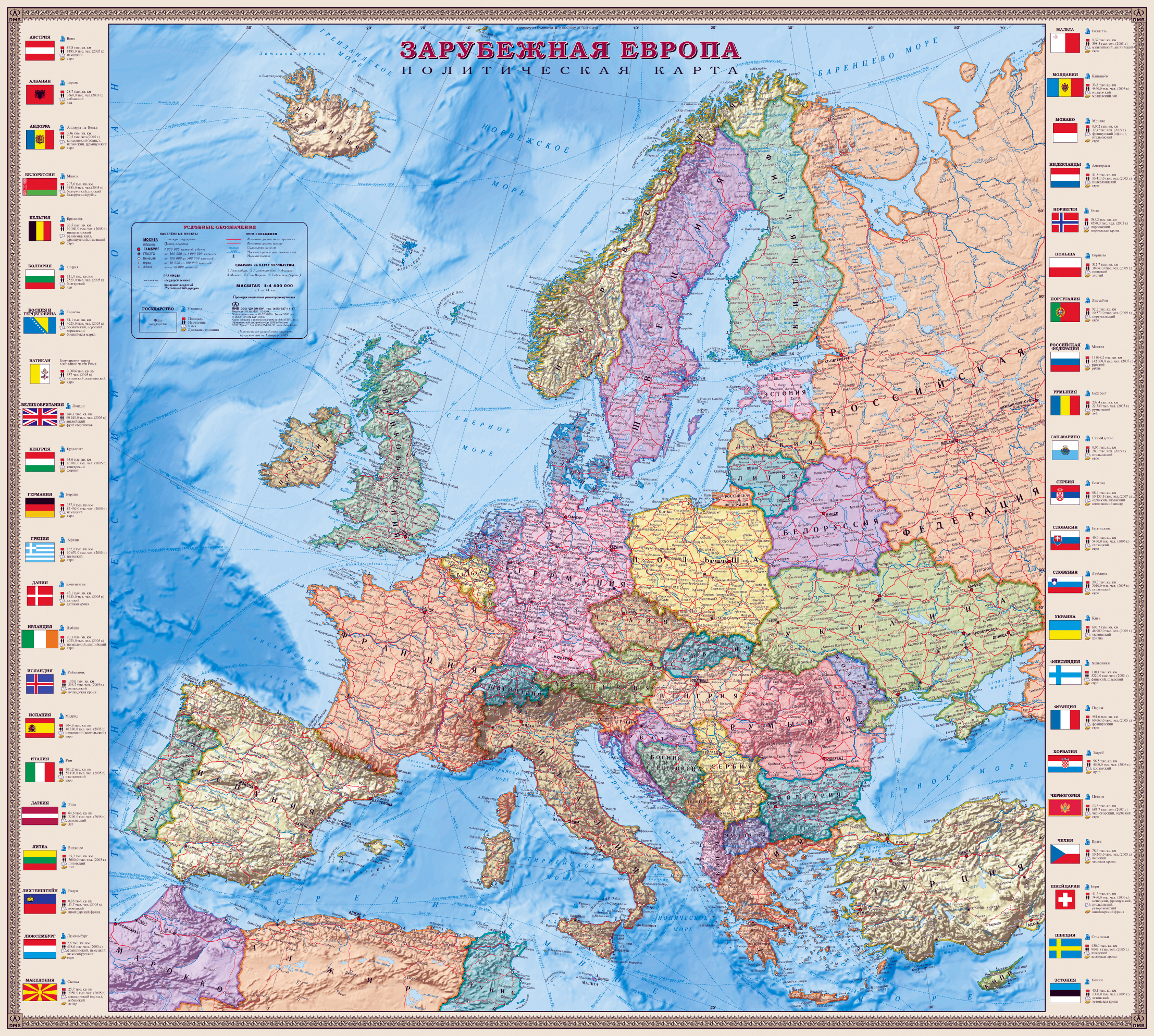 Zarubezhnaya Evropa Karta Zarubezhnoj Evropy
