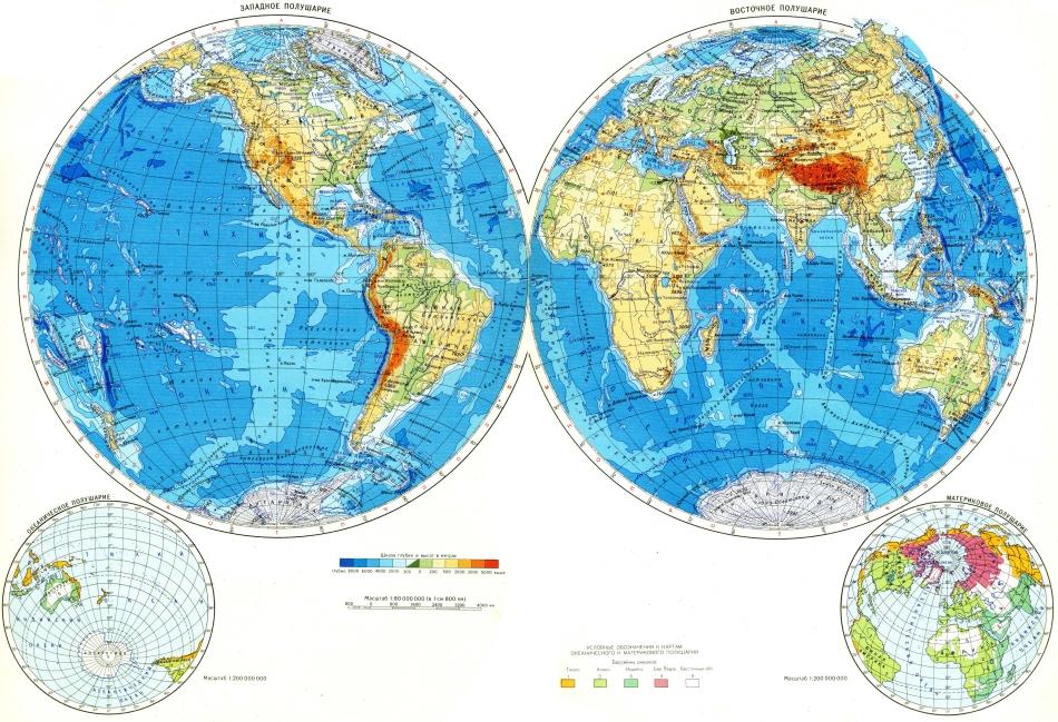 Карта полушарий физическая крупным планом