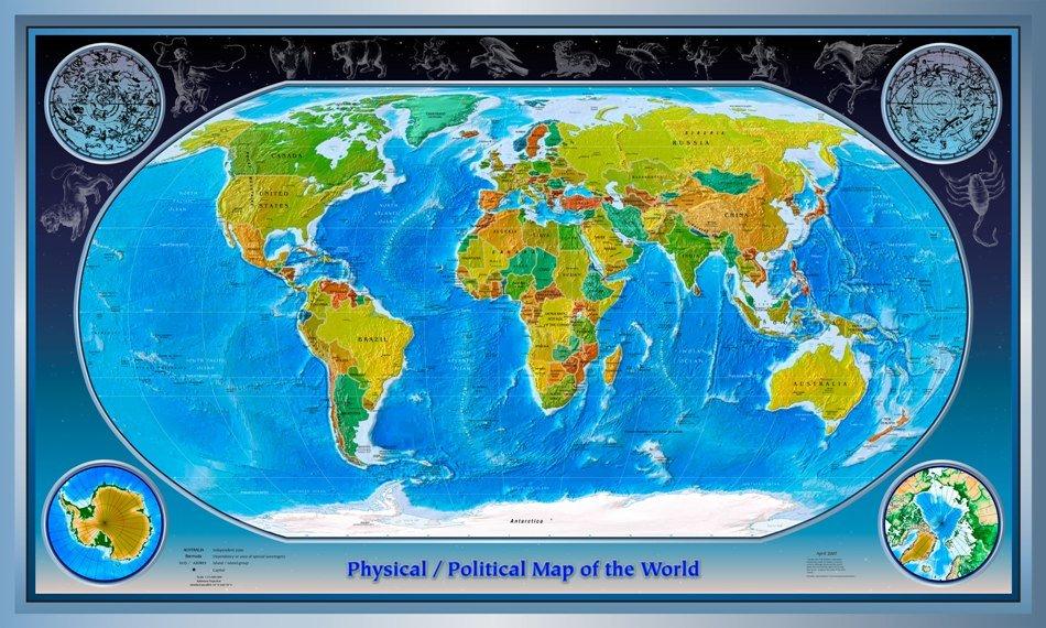 Физическая карта мира на английском языке