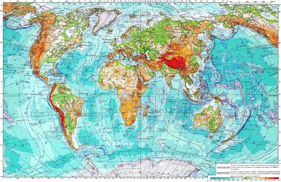 Подробная физическая карта мира на русском языке