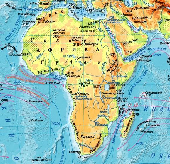 Физическая карта Африки крупным планом