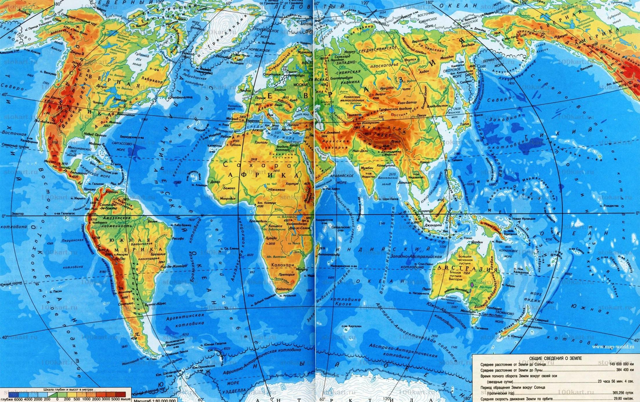 Карту мира в полном размере в