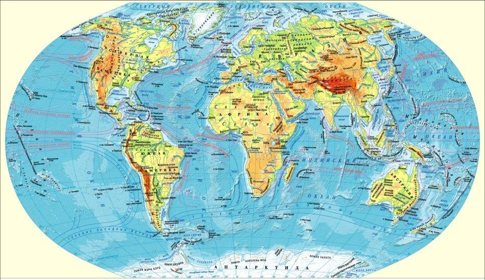 географическая карта мира на русском языке