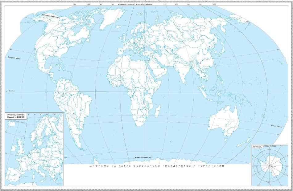 контурная географическая карта мира.