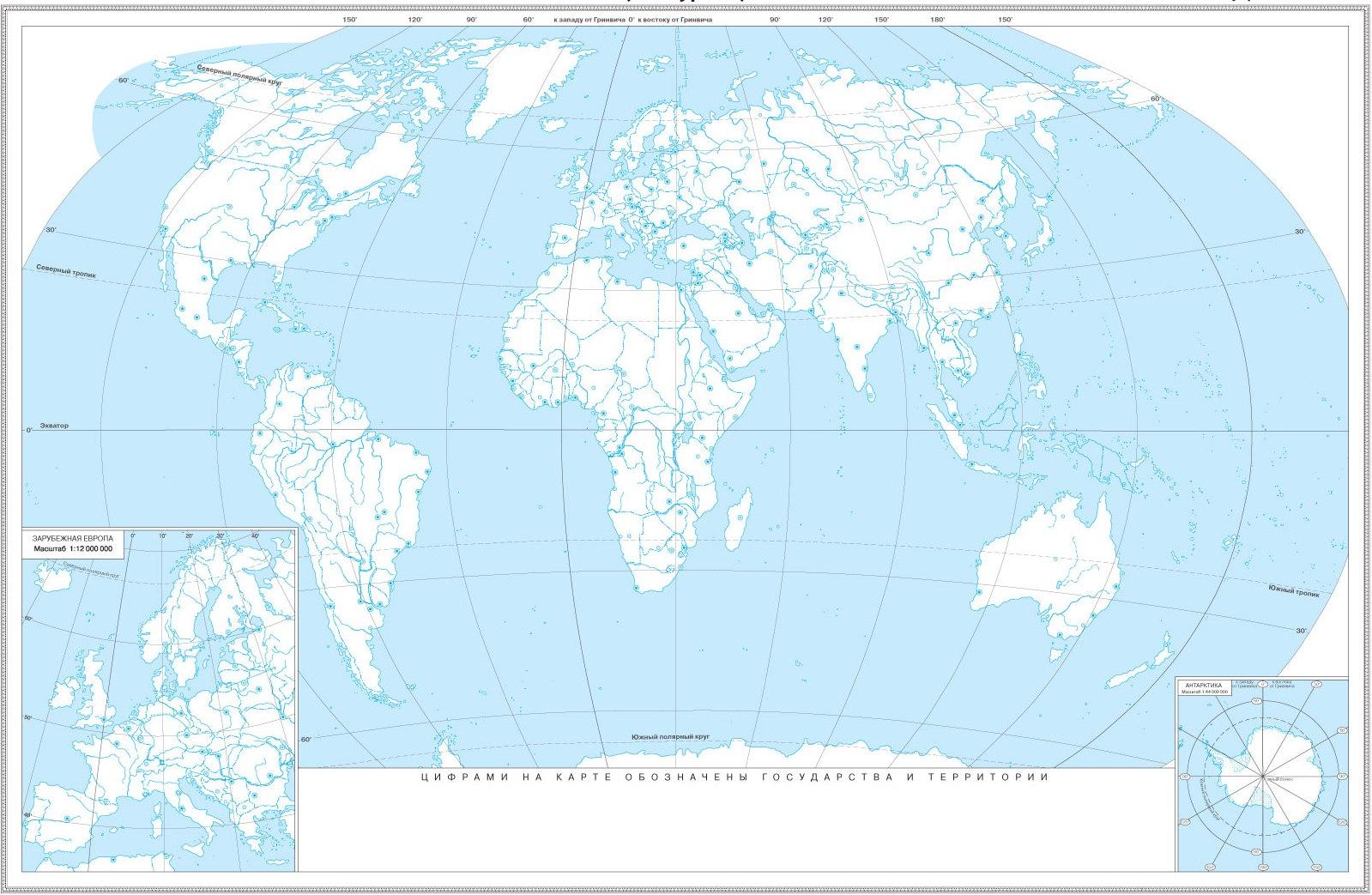 Geograficheskaya Karta Mira