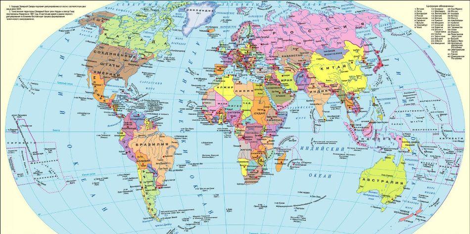 Подробная политическая карта мира на русском языке