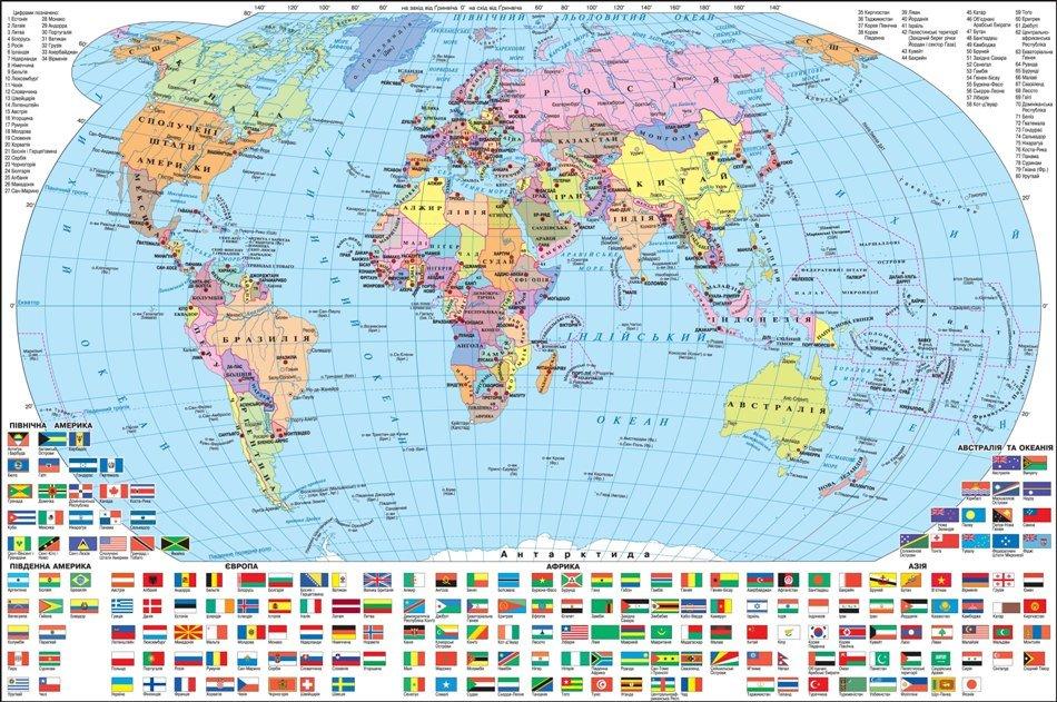 политическая карта мира на украинском языке