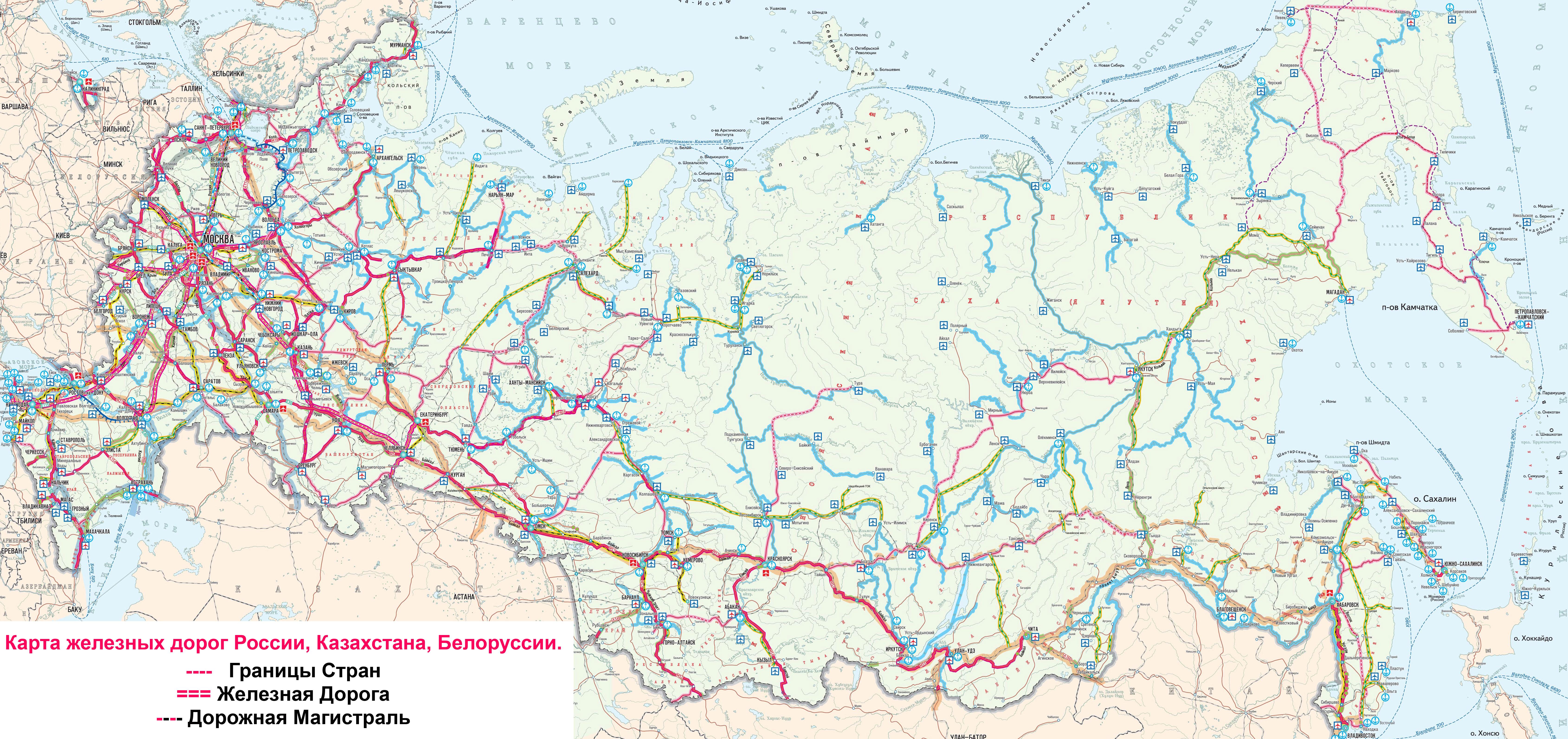 Схема железных дорог россии с городами фото 358