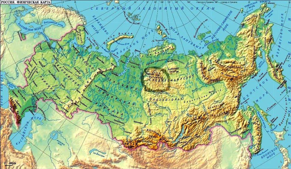 Физическая карта России крупным планом