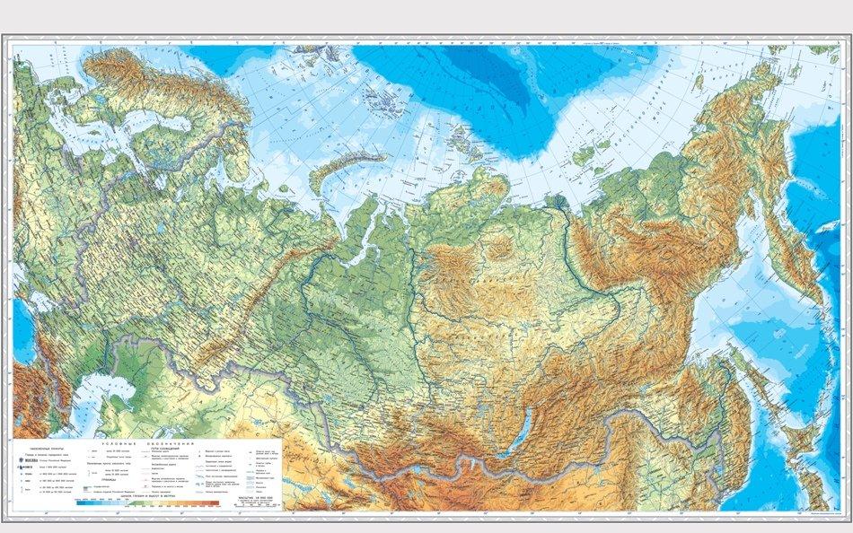 Карта России географическая