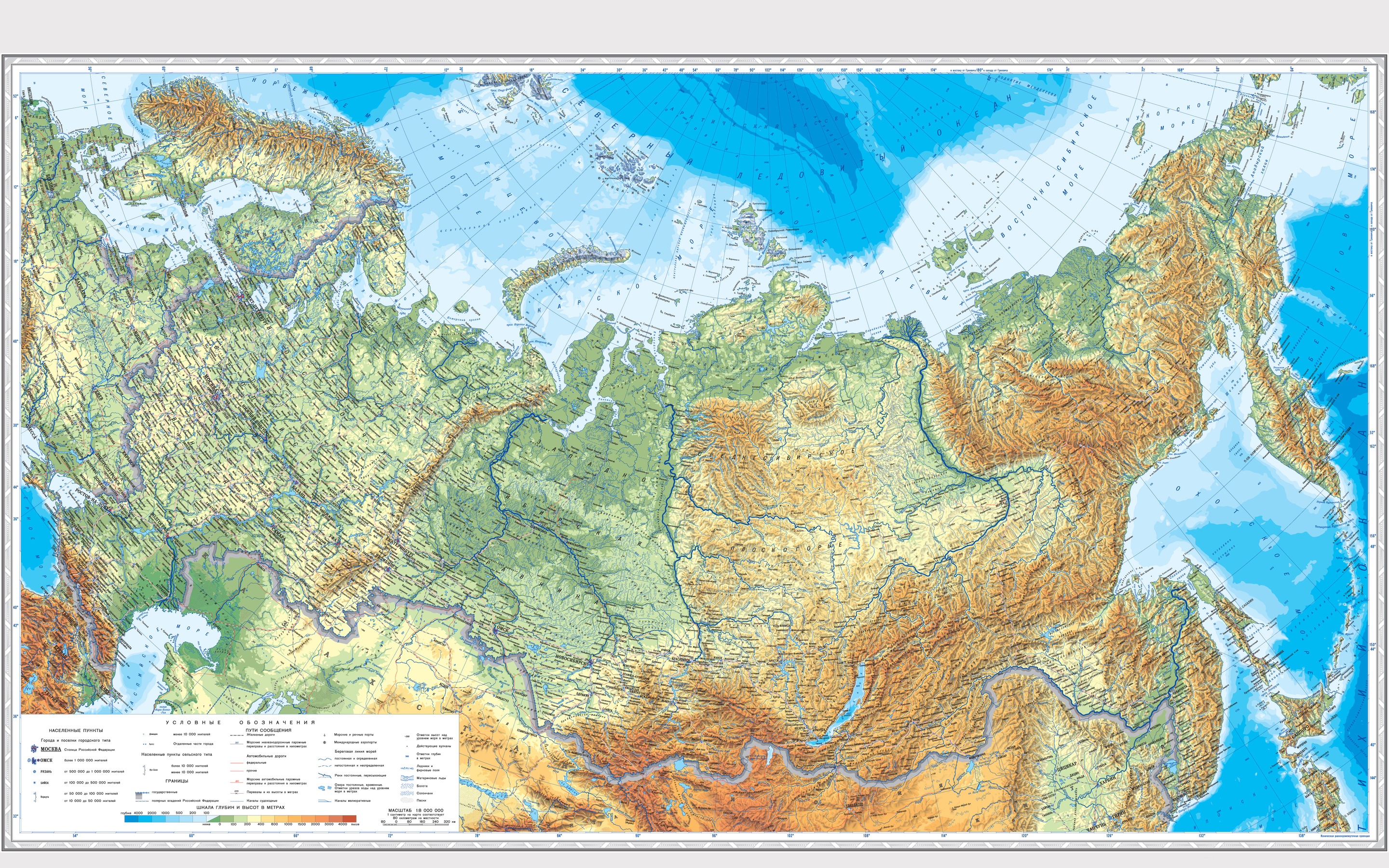 Карта России | Россия на карте мира: http://maps-of-world.ru/map-russia.htm