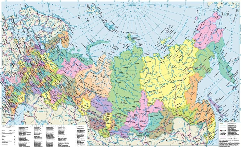 карта россии подробная с городами и регионами на русском языке
