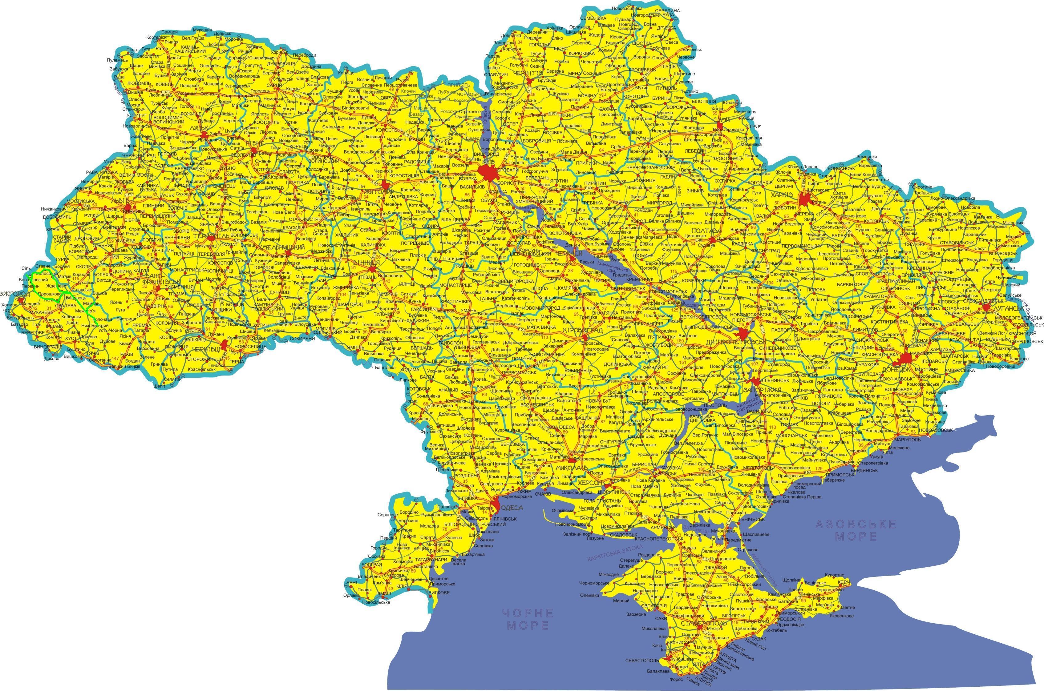 109Ш Херсон Львов Поезд расписание маршрут