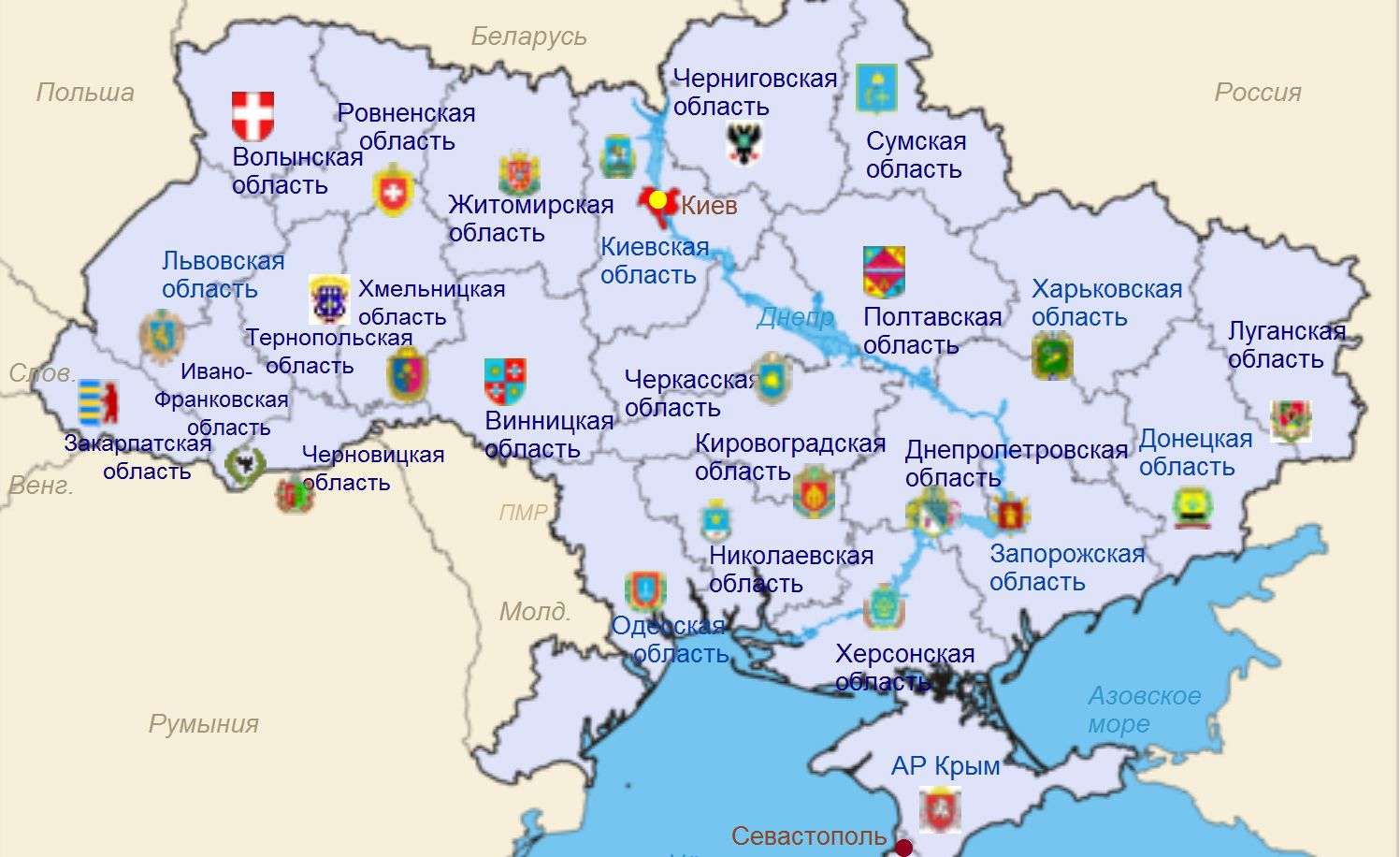 Karta Ukrainy Ukraina Na Karte Mira Onlajn